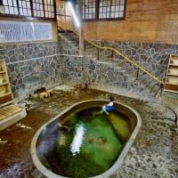 鉛温泉・藤三旅館 白猿の湯