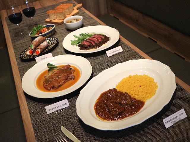「世界の食卓〜イタリア〜」
