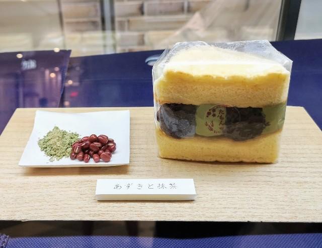 石川県・パンケーキカフェ「Cafe たもん」パンケーキサンド(あずきと抹茶)