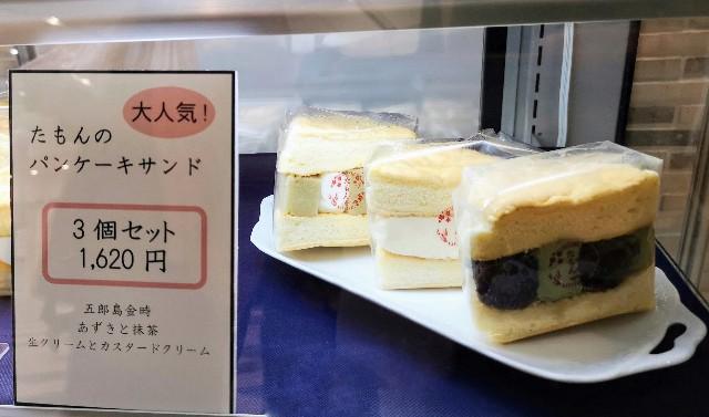 石川県・パンケーキカフェ「Cafe たもん」パンケーキサンド3種類