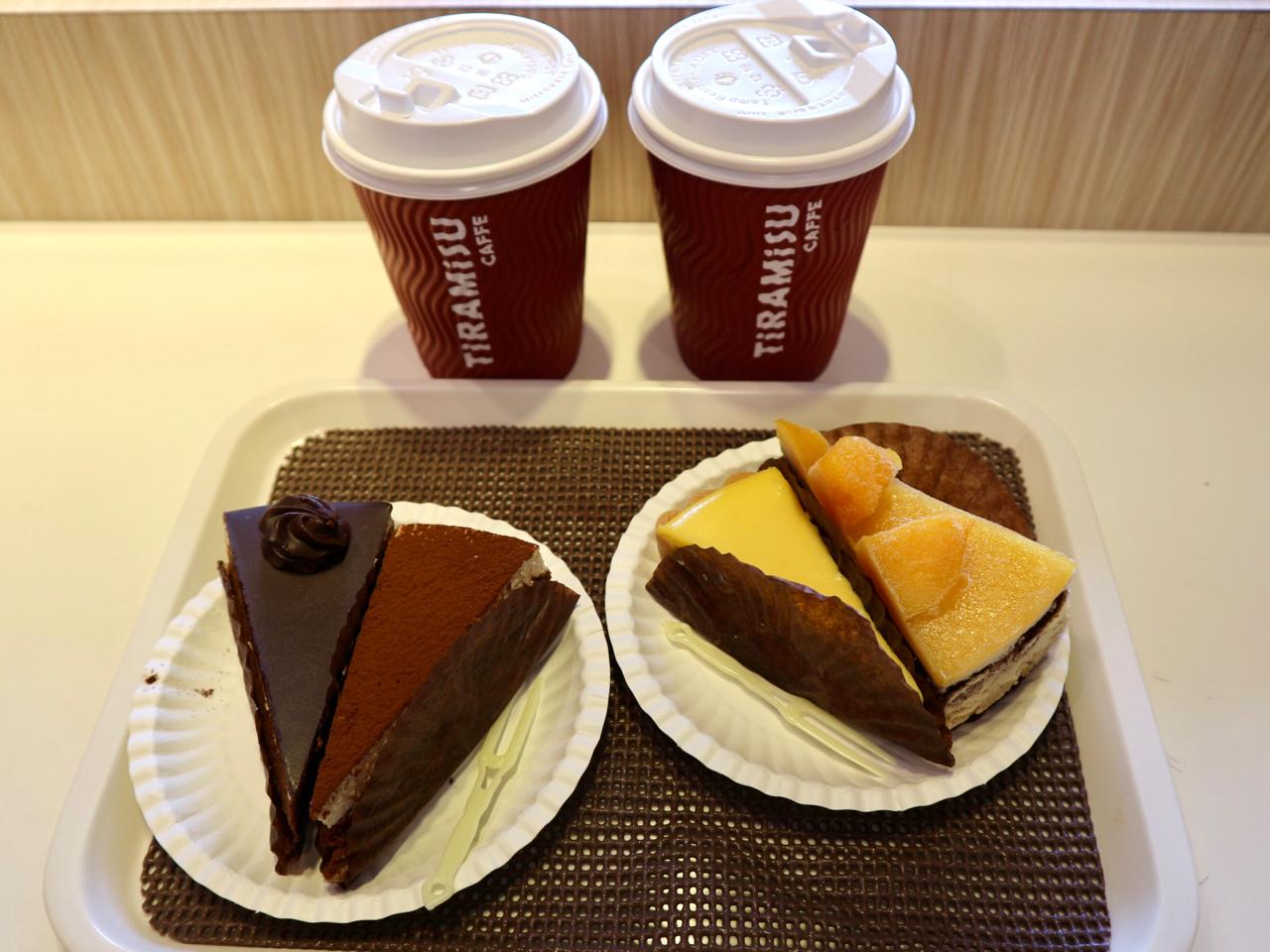 ケーキ四種類食べ比べ