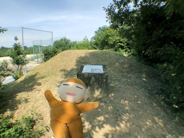 日本列島ゆるゆる古墳ハント21島根県出雲市西谷墳墓群3