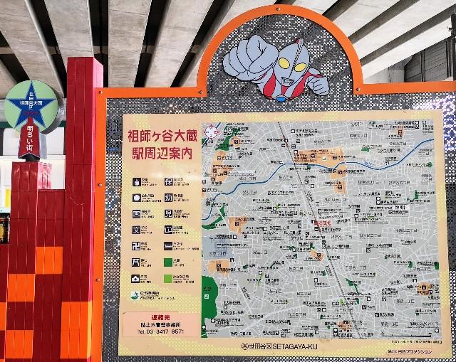 東京都・祖師ヶ谷大蔵駅周辺地図