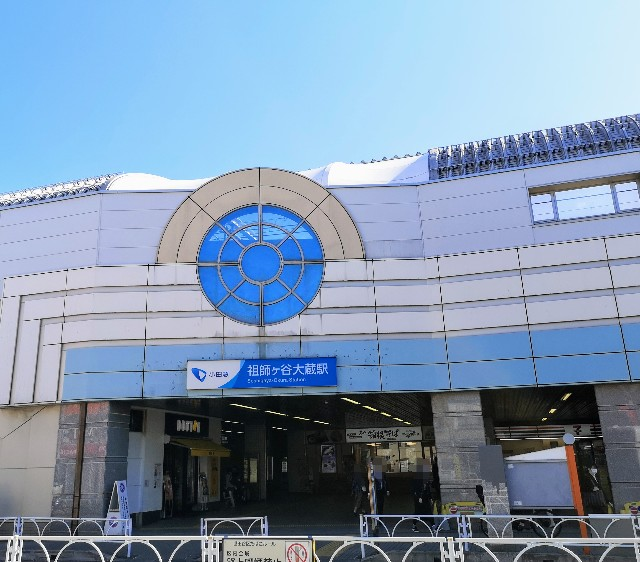 東京都・祖師ヶ谷大蔵駅