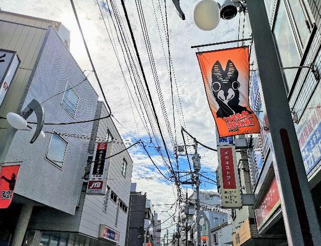 東京都・祖師ヶ谷大蔵「ウルトラマン商店街」通り