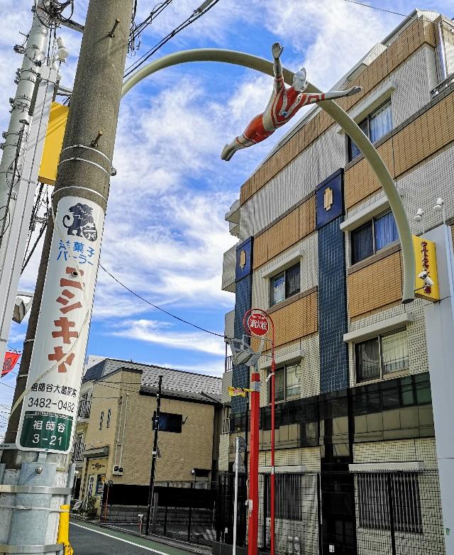 東京都・祖師ヶ谷大蔵「ウルトラマン商店街」ゾフィーアーチ