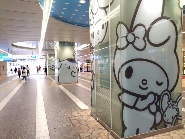 東京サテライトオフィス京王多摩センター駅2