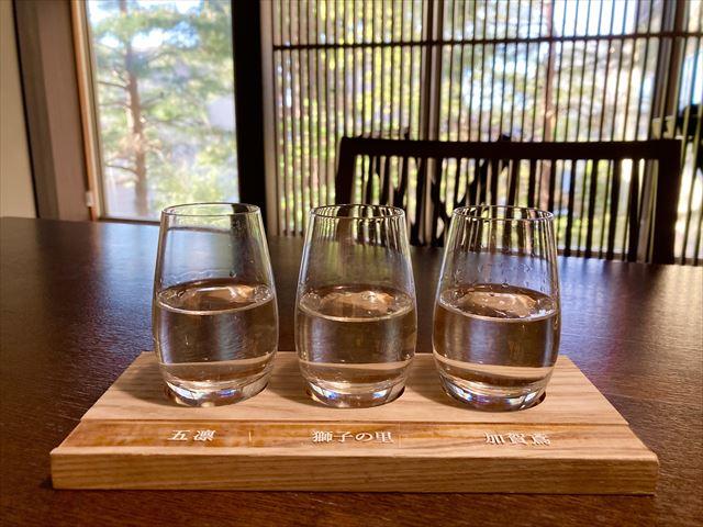 界 加賀 日本酒飲み比べセット