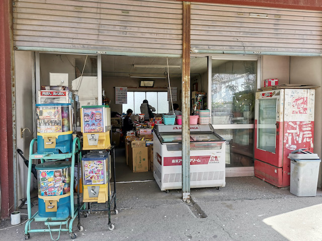 いながきの駄菓子屋探訪43山梨県笛吹市長瀬商店5