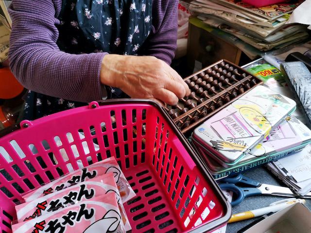 いながきの駄菓子屋探訪43山梨県笛吹市長瀬商店7