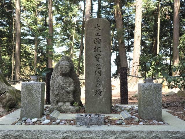 紀貫之の墓