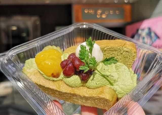 東京都恵比寿・スチーム⽣⾷パン専⾨店「STEAM BREAD EBISU」溢れ出るクリームの抹茶#スチパンサンド