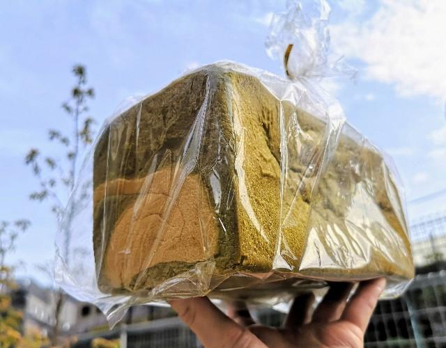 東京都恵比寿・スチーム⽣⾷パン専⾨店「STEAM BREAD EBISU」抹茶をふんだんに練り込んだ生#スチパン
