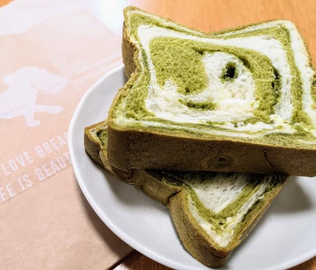 東京都恵比寿・スチーム⽣⾷パン専⾨店「STEAM BREAD EBISU」抹茶をふんだんに練り込んだ生#スチパン(カット)