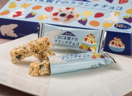 【山福製菓】白くま親子のクランチチョコ