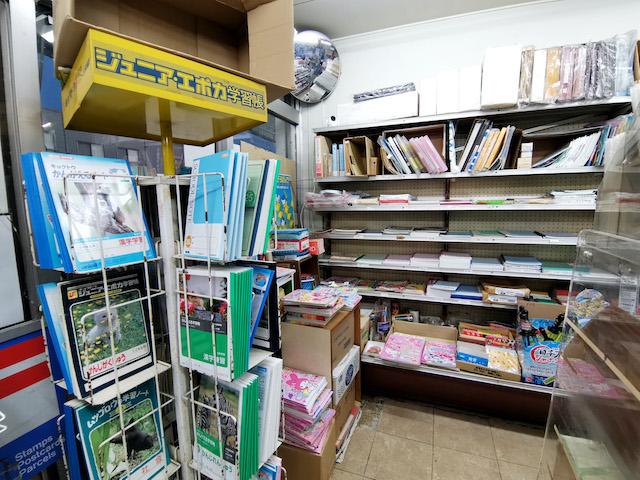 いながきの駄菓子屋探訪44静岡県三島市サイトウ文具店5