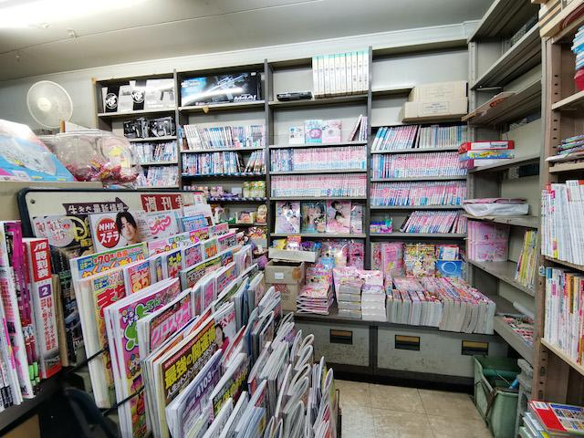 いながきの駄菓子屋探訪44静岡県三島市サイトウ文具店8