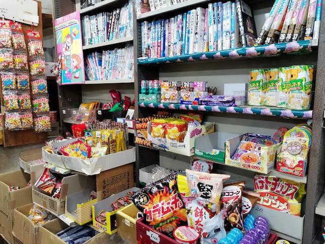 いながきの駄菓子屋探訪44静岡県三島市サイトウ文具店9