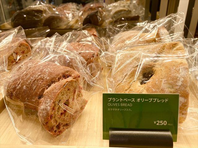 IKEA新宿 スウェーデンバイツ パン