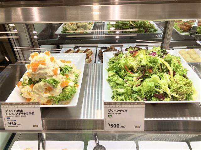 IKEA新宿 スウェーデンバイツ サラダ