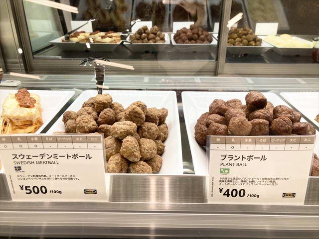 IKEA新宿 スウェーデンバイツ プラントボール