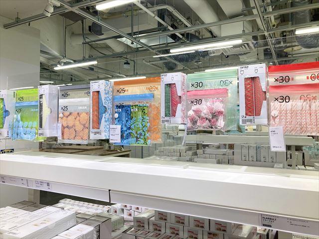 IKEA新宿 フリーザーバッグ
