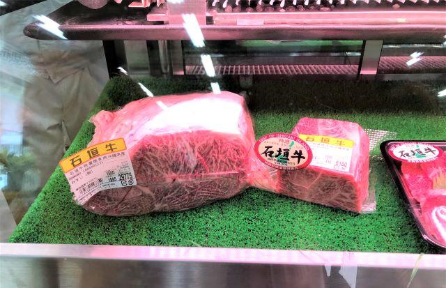ゆらてぃく市場 石垣牛