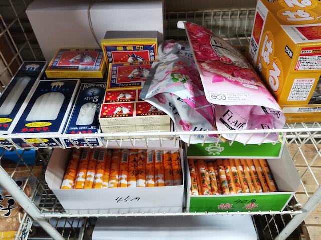 いながきの駄菓子屋探訪45三重県伊勢市みよしや7