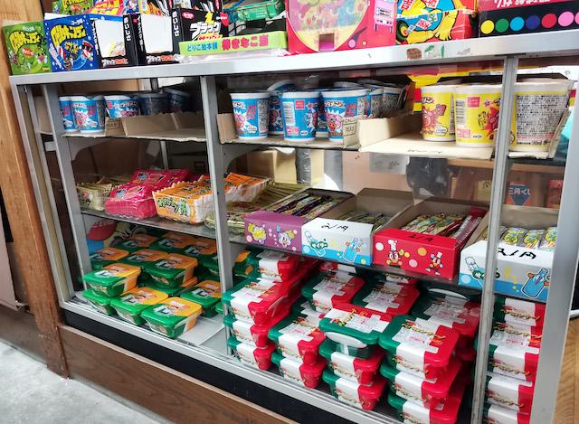いながきの駄菓子屋探訪45三重県伊勢市みよしや10