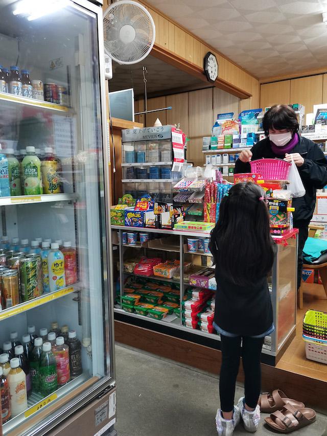 いながきの駄菓子屋探訪45三重県伊勢市みよしや11