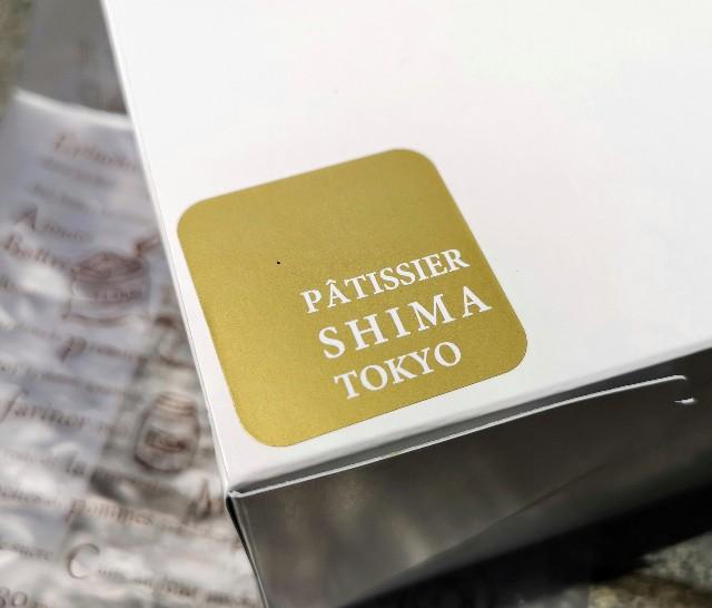 東京都・麹町「パティシエ・シマ」ケーキボックス