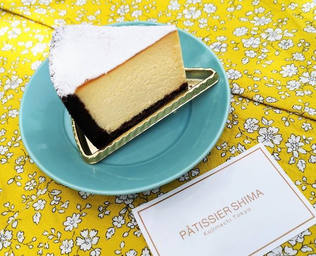 東京都・麹町「パティシエ・シマ」スペシャルチーズケーキ