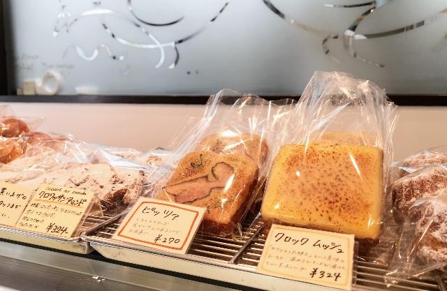 東京都・麹町「パティシエ・シマ」パン