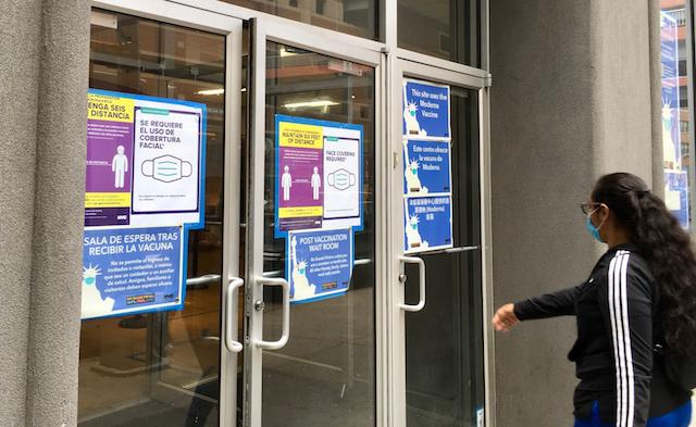 ワクチン接種会場 NYCクイーンズ区