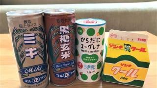石垣島ドリンク飲み比べ