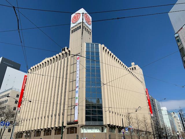北海道札幌市三越札幌店