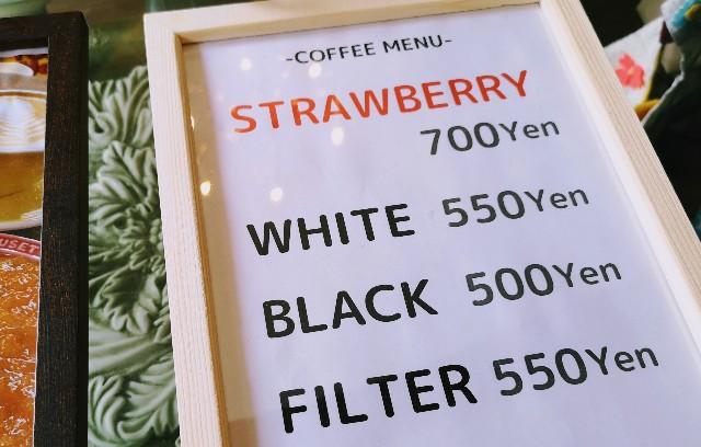 奈良県奈良市・自家焙煎コーヒーと店内で焼き上げる高級食パンの店「天迦久珈琲」コーヒーメニュー