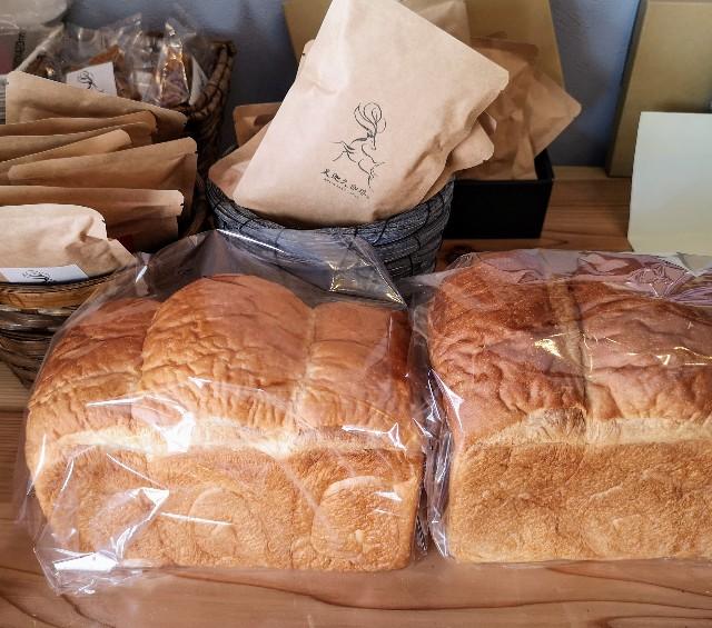 奈良県奈良市・自家焙煎コーヒーと店内で焼き上げる高級食パンの店「天迦久珈琲」食パン