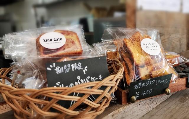 奈良県・奈良市「おいもわかいも 奈良市店」焼菓子