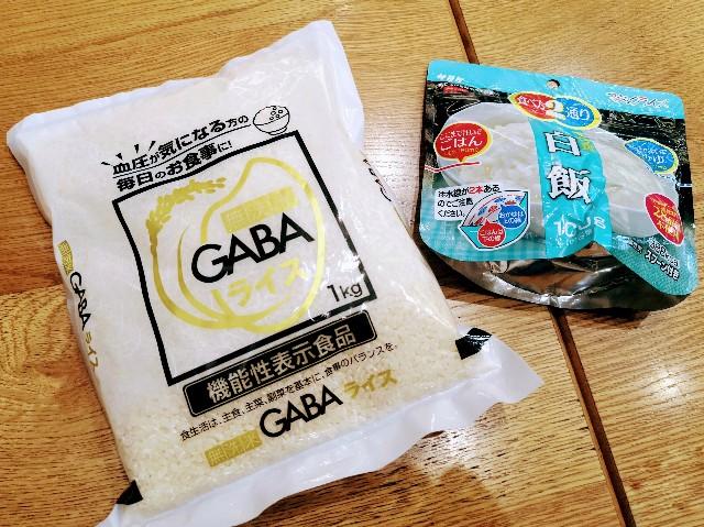 東京都・秋葉原「おむすびのGABA 秋葉原店」GABAライス・マジックライス