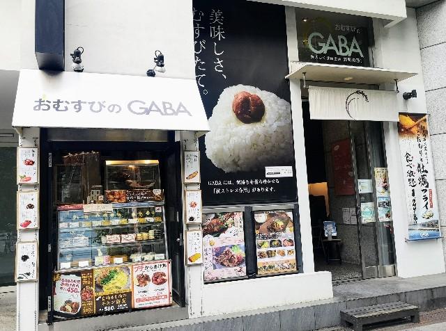 東京都・秋葉原「おむすびのGABA 秋葉原店」外観