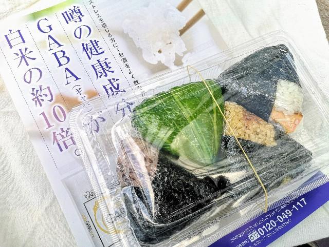 東京都・秋葉原「おむすびのGABA 秋葉原店」GABAライスのおむすび(テイクアウト)
