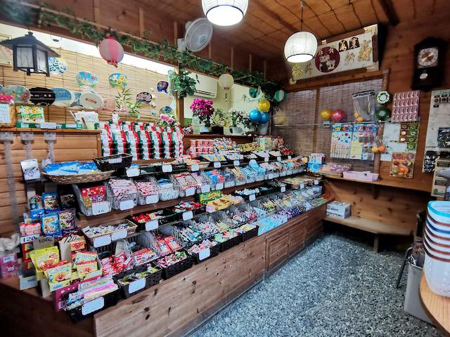 いながきの駄菓子屋探訪46埼玉県白岡市たばたや4