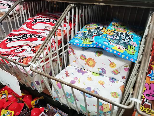 いながきの駄菓子屋探訪46埼玉県白岡市たばたや5