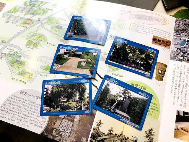 古墳カードと古墳散策マップ