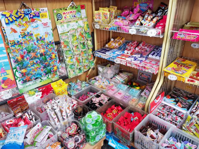 いながきの駄菓子屋探訪47東京都足立区ひばり8
