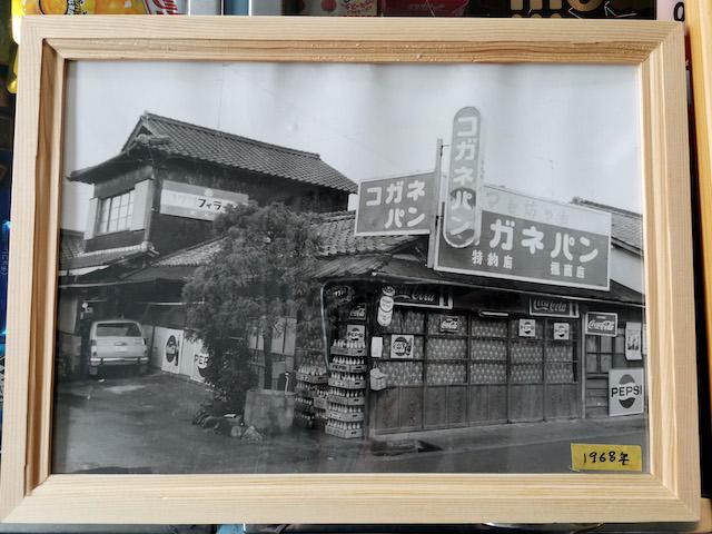 いながきの駄菓子屋探訪48岐阜県土岐市かえで商店8