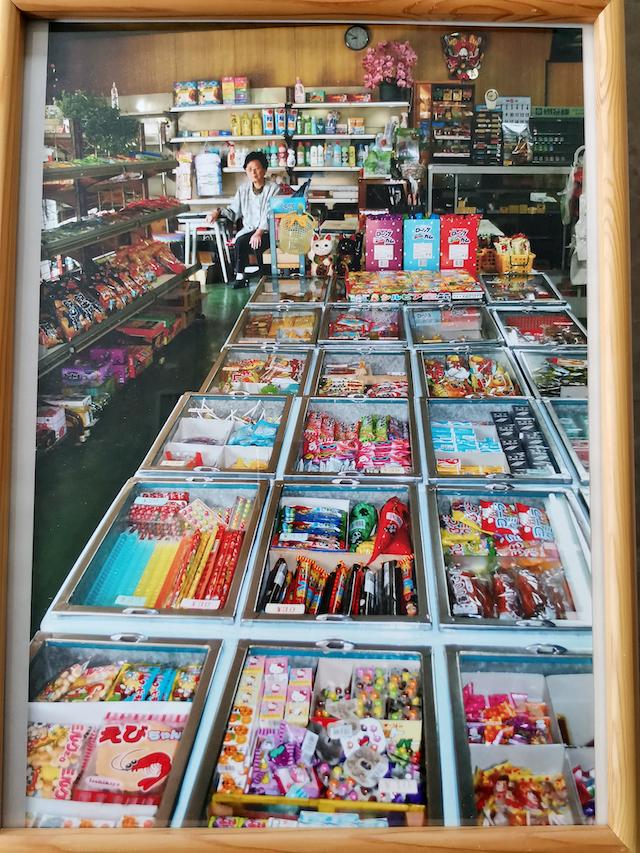 いながきの駄菓子屋探訪48岐阜県土岐市かえで商店10