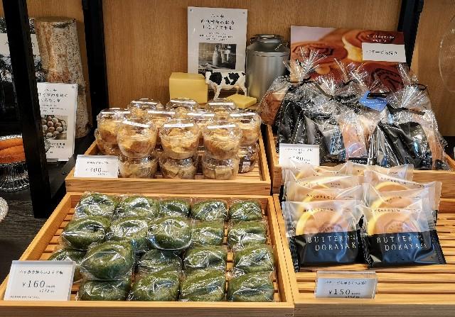 東京都吉祥寺・「Chateraise PREMIUM YATSUDOKI 吉祥寺」店内(和菓子)