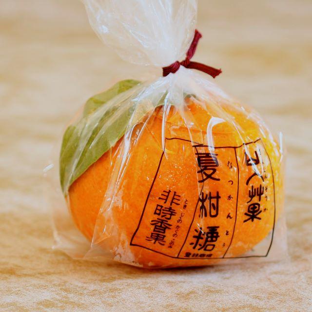 「夏柑糖」老松